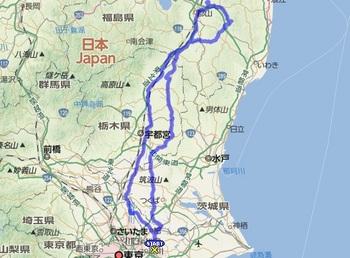 20161008_abukuma.jpg