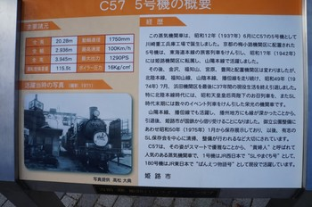 DSC00281.jpg