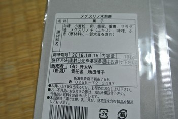 DSC_2512.jpg