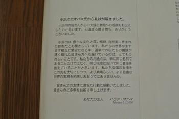 DSC_3363.jpg