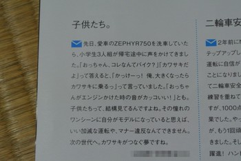 DSC_4165.jpg