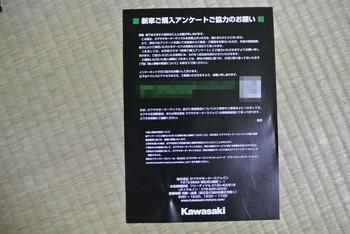DSC_6610.jpg