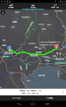 Screenshot_aizuwakamatsu_yado.jpg