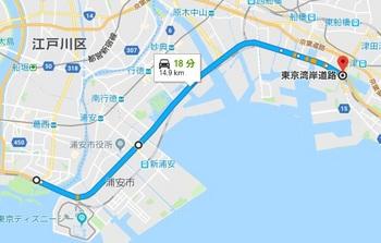jyuutai_chiten.jpg