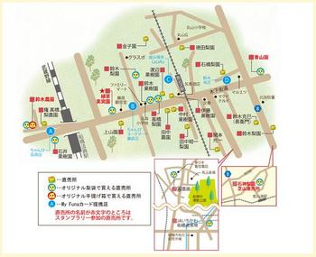 nashi_map2015.jpg