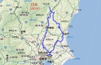 natsu_no_owari_nasu.jpg