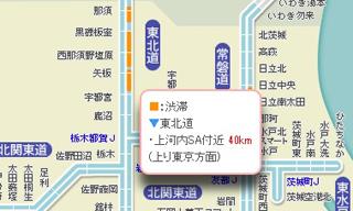 obon_saidai.jpg
