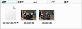 raw_file.jpg