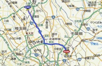 route_122.jpg