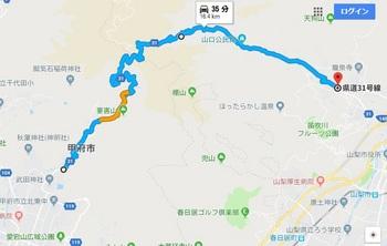 yamanashi_kendou31.jpg