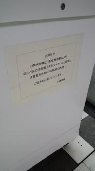 CA3I0004.jpg