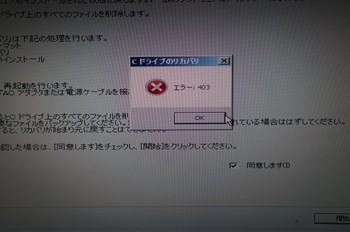 DSC01511.jpg