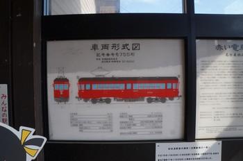 DSC04293.jpg