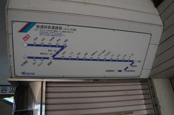 DSC04322.jpg