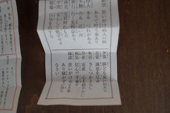 DSC06427.jpg