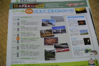 DSC_1530.jpg
