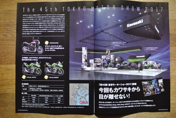 DSC_6208.jpg