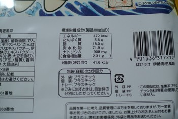 DSC_6454.jpg