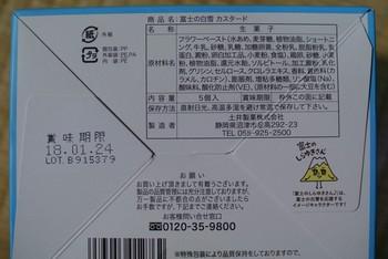 DSC_6534.jpg