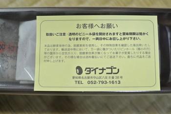 DSC_7705.jpg
