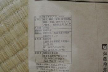 DSC_7783.jpg