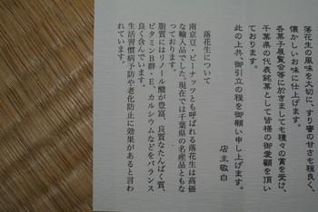 DSC_7834.jpg