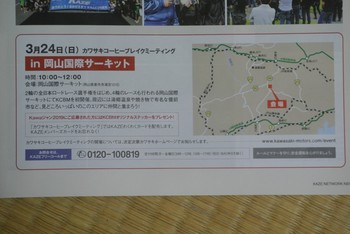 DSC_8364.jpg