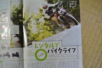 DSC_8576.jpg