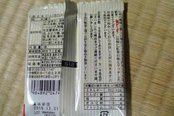 DSC_8955.jpg