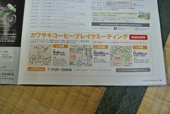 DSC_9043.jpg