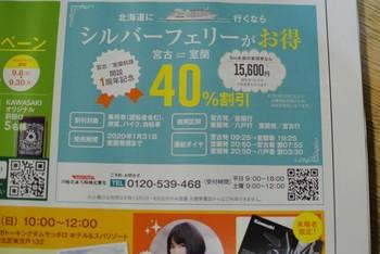 DSC_9052.jpg