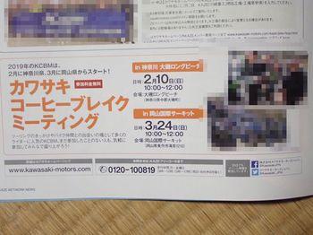 P1150022.jpg