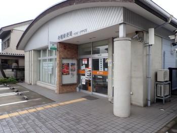 P7140037.jpg
