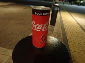 PA080085.jpg