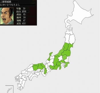 cleam-daifuku-no-yabou-2.jpg