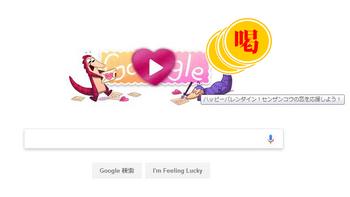 google_katsu.jpg
