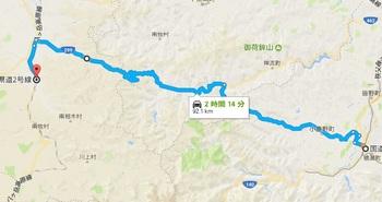 konmintou_route.jpg