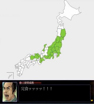 m_cleam-daifuku-tenka.jpg