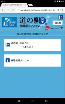 okabe_top.jpg
