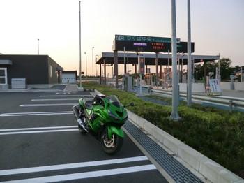 tsukubaIC.jpg