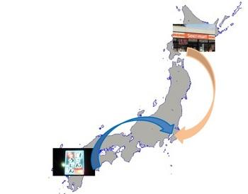 zenkoku_tenkai.jpg